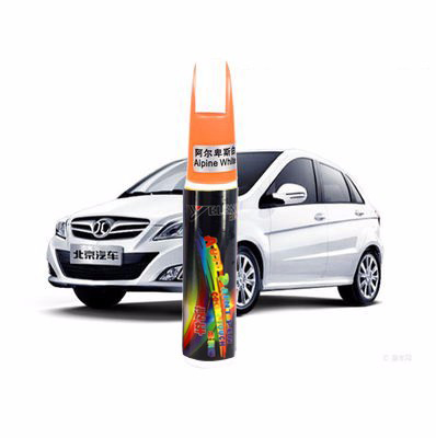 YIJINSHENG White series 1pcs Pro Mending Car Remover Scratch Repair Paint Pen Clear 61 colors For Choices Free Shipping