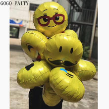 GOGO PAITY Yellow smiley face expression bag series aluminum foil balloon birthday decoration wedding dress toys wholesale(China)
