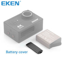 EKEN Camera H9 Battery door Accessories Battery cover for EKEN H9 H9r A8 A9 W8 W9 Camera Series(China)