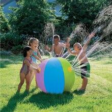 Новинка, надувной Спринклерный водный шар, открытый летний плавательный бассейн, пляжные вечерние игрушки для игр, лучшая игра на лужайке, игрушка для воды на открытом воздухе
