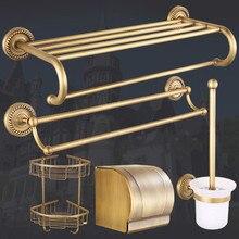 Твердый медный Античный Набор аксессуаров для ванной комнаты, европейский стиль, резные Роскошные Товары для ванной комнаты, матовое кольцо для полотенец