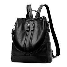 Xianjian Колледжа Девушки Винтаж Backbag 2017 новый рюкзак женская мода двойной молнии мягкая кожа старинные рюкзак 14 дюймов