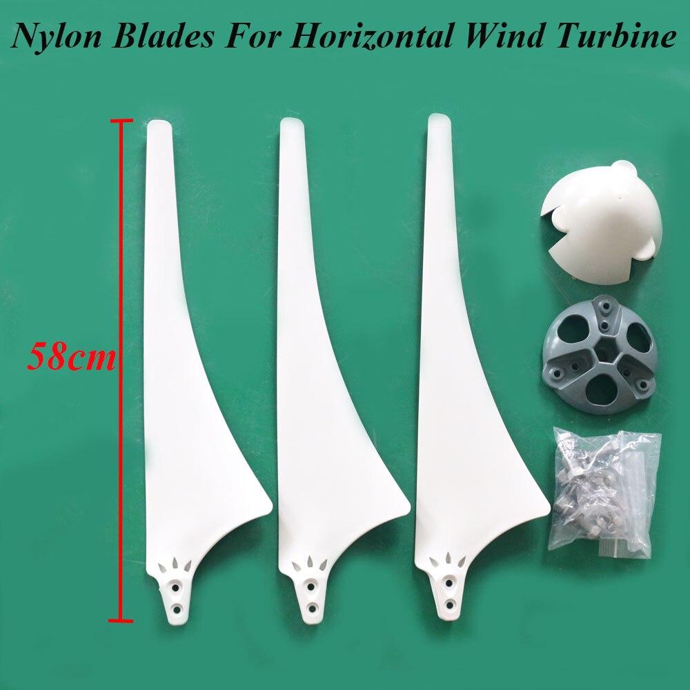 Cuchilla para turbina de viento Horizontal, nuevo diseño, 100w, 200w, 300w, 400w, 500w, 600w, 800w, accesorios de generador de viento, cuchillas DIY
