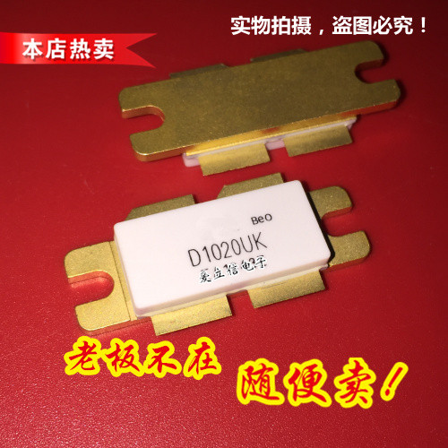 Free Shipping 1pcs D1020UK 100% NEW ORIGINAL stock 10pcs free shipping 100% new original new original rjh3077 transistor