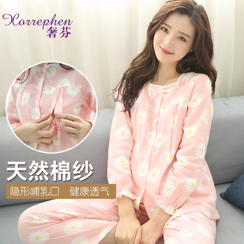 Pregnant women cotton gauze pajamas postpartum nursing clothing go out feeding milk clothing spring and summer long sleeve suits sally nice postpartum body seamless pregnant siamese girly corset leotard postpartum maternity waist trainer corset