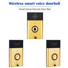 אלחוטי קול אינטרקום פעמון עם חיצוני יחידה כפתור מקורה יחידת מקלט 2 דרך לדבר צג חכם אבטחת בית דלת פעמון