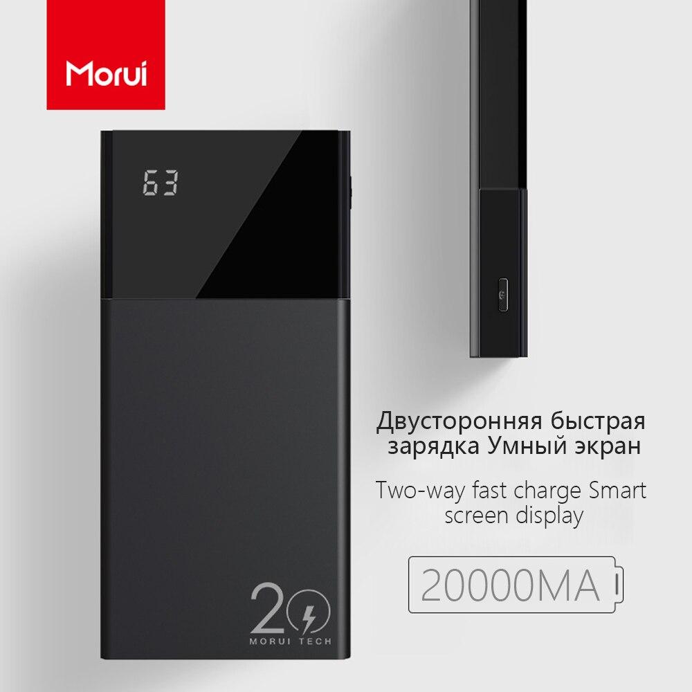 MORUI Powerbank ML20 Pro 20000 mah 18 w QC3.0 + Type-C3.0 Double Charge Rapide Banque de Puissance avec Affichage Numérique Intelligent externe Batterie