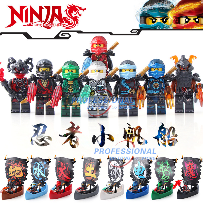 DR.TONG D921 8pcs/lot Ninja Kai Jay Zane Cole Lloyd Sailing Boat Weapon Building Block Bricks Toys Children Gifts ботинки lloyd 26 734 20 schwarz