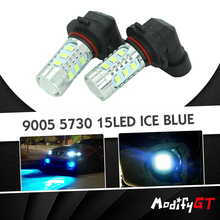 Modifygt 2 шт. для вождения автомобиля светодио дный H4 H7 9006 HB4 9005 HB3 H10 5730 P13W противотуманные светодиодные фары Лампа Белый ice blue авто