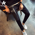 2016 Casual Pants Men Autumn Fashion Mens Jogger Sweatpants Large Size Solid Comfortable Letters Printed Brand Clothing LW068