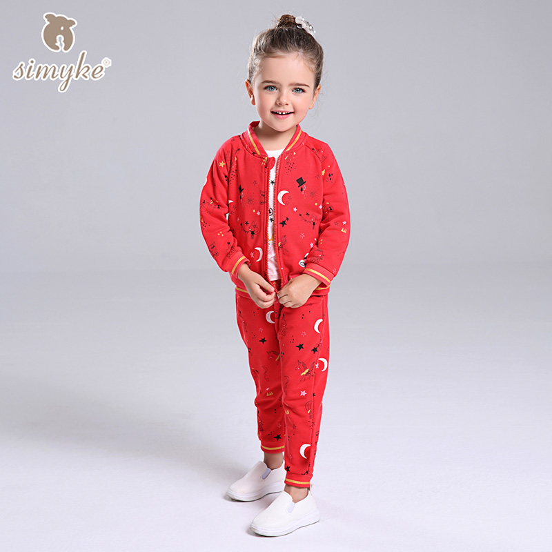 Simyke Girls Casual Sets 2017New 2pcs Set for Girl Jacket+Trousers Toddler Girl Autumn Set Kids Clothes Kids Clothing W0087
