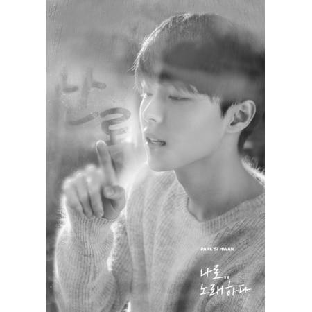 PARK SI HWAN - REMAKE ALBUM Release Date 2016.12.30 april 4th mini album eternity release date 2017 09 21