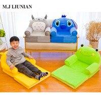 Новые сложенный детей диван с мультипликационным героем детский стульчик кровать с наполнителем портативный детские кресла детские диван...
