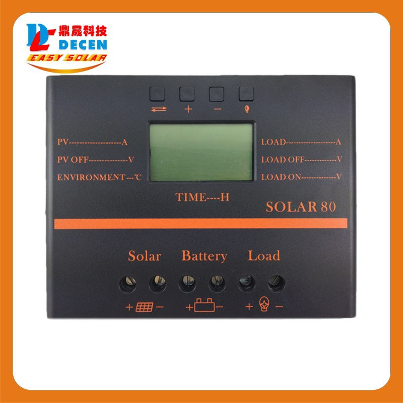 Solar80 80A Controller 5V USB charger for mobile phone 12V 24V PV panel Battery Charge Controller Solar system Home indoor use