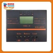 Solar80 80A Controller 5V USB charger for mobile phone 12V 24V PV panel Battery Charge Controller Solar system Home indoor use
