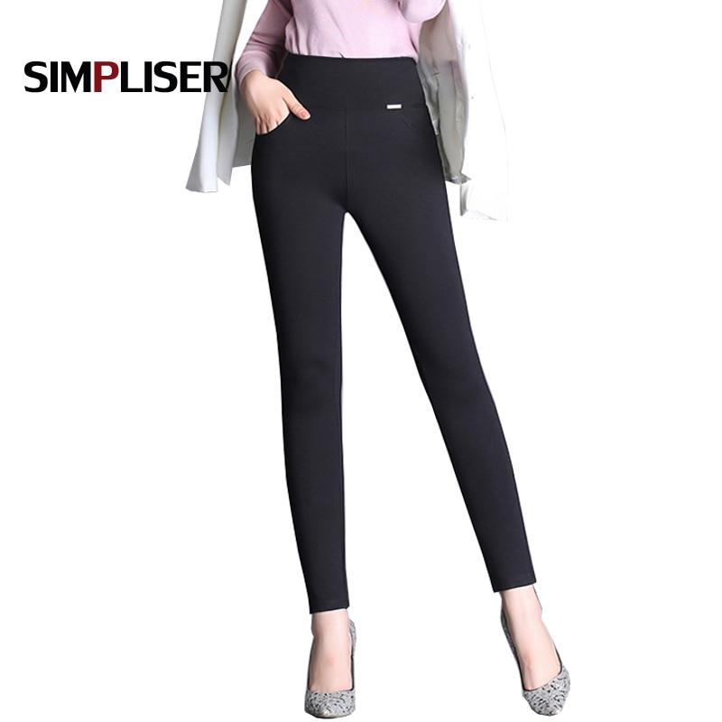 Pantalones de mujer más el tamaño 6XL 5XL Pantalones capri elásticos de cintura alta Pantalones de lápiz elástico Ropa de trabajo de oficina Pantalones Damas polainas delgadas