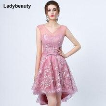 vestido Ladybeauty 다시 파티