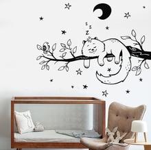 Cat On Branch Star Tree Wall Sticker Bedroom Animal Vinyl PVC Art Decals Moon Stickers Home Decor Living Room Decoration