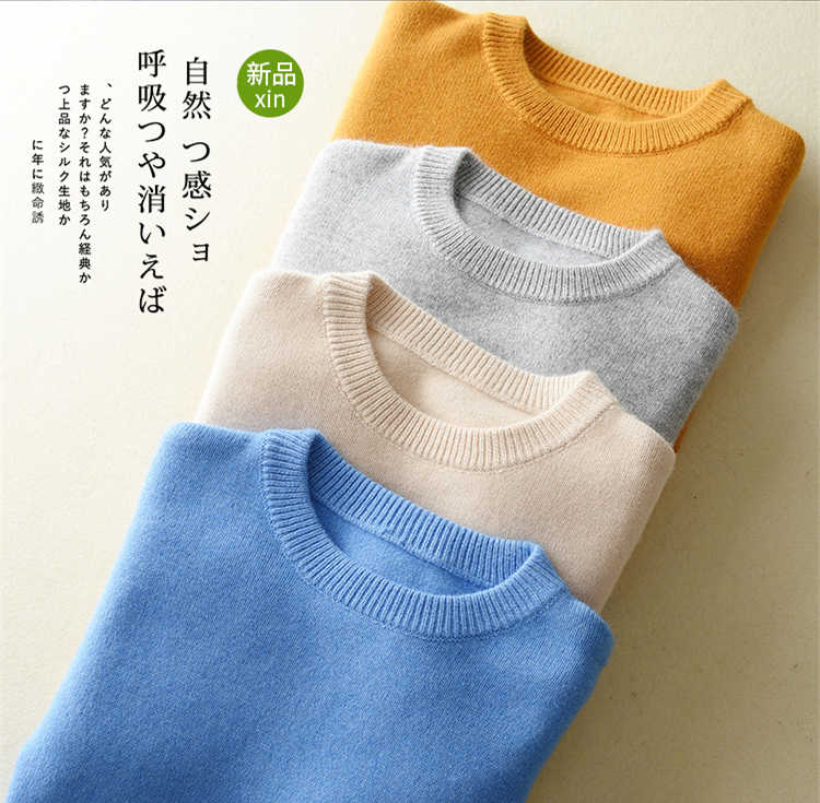 Cashmere Cotton Blended Thick Pullover Men Sweater 2019 autumn winter jersey Jumper hombre pull homme hiver Knitted sweater