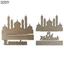 Wooden MDF Eid Mubarak Ramadan Home Party Ornament Decoration Muslim Islamic Craft DIY Gift Box Decorative