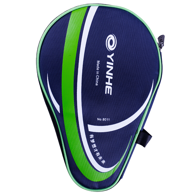 YINHE Galaxy table tennis bag + 2pcs protective films protector + 1x side edge tape ping pong case set accessories Lahore