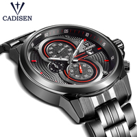 2017 New Cadisen Brand Watch Men Sport Military Quartz Wristwatches Waterproof Stainless Steel Men S Watch