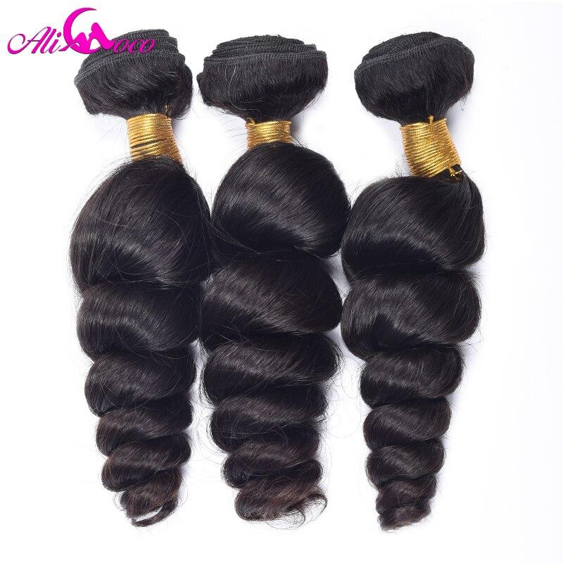 Ali Coco Brazilian Loose Wave 100% Human Hair Weave Bundles Non Remy Hair Natural Color 3 Bundle Deals