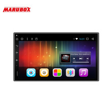 Marubox Universal 2din Android 7 1 Quad Core 7 Inch IPS font b Car b font