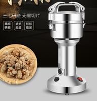 2019 150g crushing machine home electric dry food grinder sesame pepper chili Spices, herbs powder grinding machine
