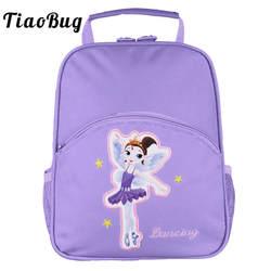 TiaoBug милая детская балетная пачка сумка для дискотеки девочек тренажерный зал спортивный рюкзак вышивка балерина Танцы на ремне школьный