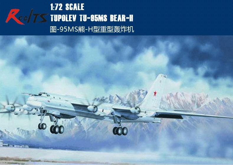 RealTS Trumpeter 1/72 01601 Tupolev Tu-95MS Bear-H realts trumpeter 1 144 03904 tu 95ms bear h model kit