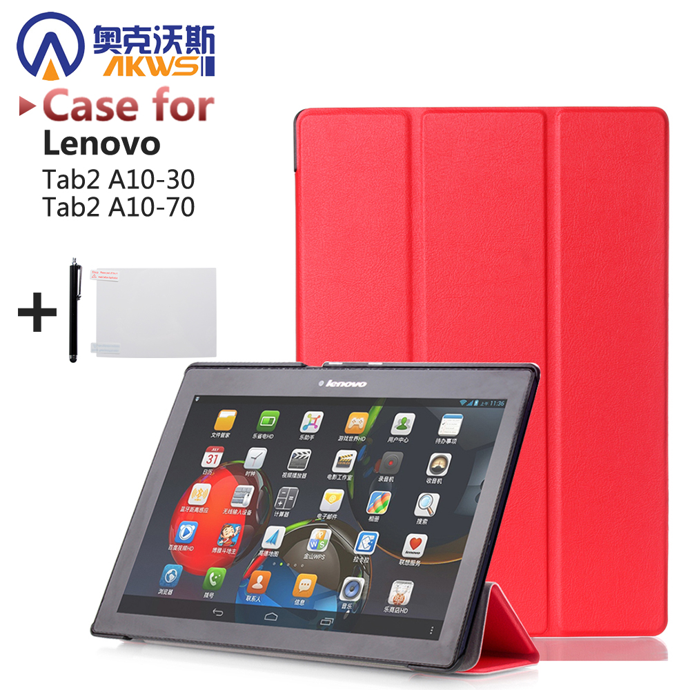 Fashion Case Tab2 A10 70 Filp PU Leather cover case For lenovo tab 2 a10-70 10.1 X30F a10-30 10 High Quality case+film+stylus fashion case tab2 a10 70 filp pu leather cover case for lenovo tab 2 a10 70 10 1 x30f a10 30 10 high quality case film stylus