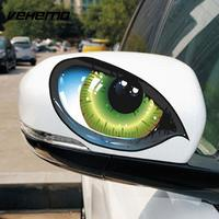 2Pcs 17x9cm D 601 3D Stereo Car Auto Eye Stickers Decals Adhesive Creative