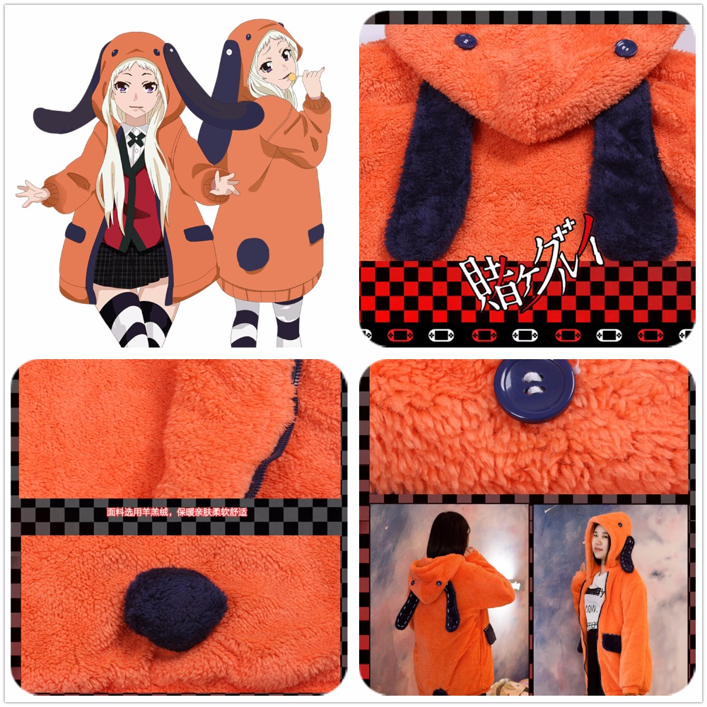 Stock Warm Winter Coat Hoodie Pajamas Anime Kakegurui Compulsive Gambler Runa Yomozuki Girl Cosplay Costume+Ears Sleepwear Home