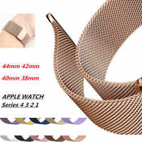 Strap For Apple Watch Milanese Loop band for iwatch series 4 3 2 1 bracelet 40mm 44 mm iphone belt 38 42mm Accessories