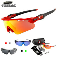 Men Women Outdoor Polarized Sunglasses Full Revoed Red Blue Lens Camping Glasses Uv Protection Sports Goggles