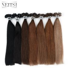 "Neitsi Pre Bonded Nail U Tip Machine Made Remy Human Fusion Hair Extensions Straight Keratin Capsules 12"" 0.5g/s(China)"