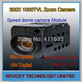 "1/2.8"" 1000TVL Sony CCD 30x Optical 10x Digital ICR  CCTV Speed Dome Zoom Block Camera Module 3.3~99mm Lens Free Shipping"