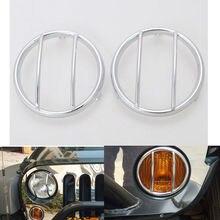BBQ@ FUKA Пара Серебряный Стальной автомобильный евро-защитный противотуманный светильник, крышка для лампы, защитная накладка, подходит для 07-15 Jeep Wrangler JK CJ, автомобильные аксессуары