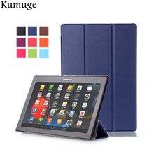 "Lenovo ""Tablet עבור Tab2"