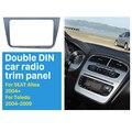 Duplo 2 Din Car Stereo Fascia para SEAT ALTEA Movimentação Da Mão Esquerda (LHD) Quadro Radio DVD Player Traço Painel de Guarnição Kit de Instalação