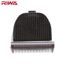 RIWA RE-730AK лезвие для стрижки волос аксессуары для укладки лезвие из нержавеющей стали