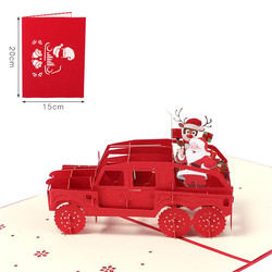home decoration accessories Details about 3D Pop Up Card Christmas Greeting Baby Gift Holiday Happy New room decoration
