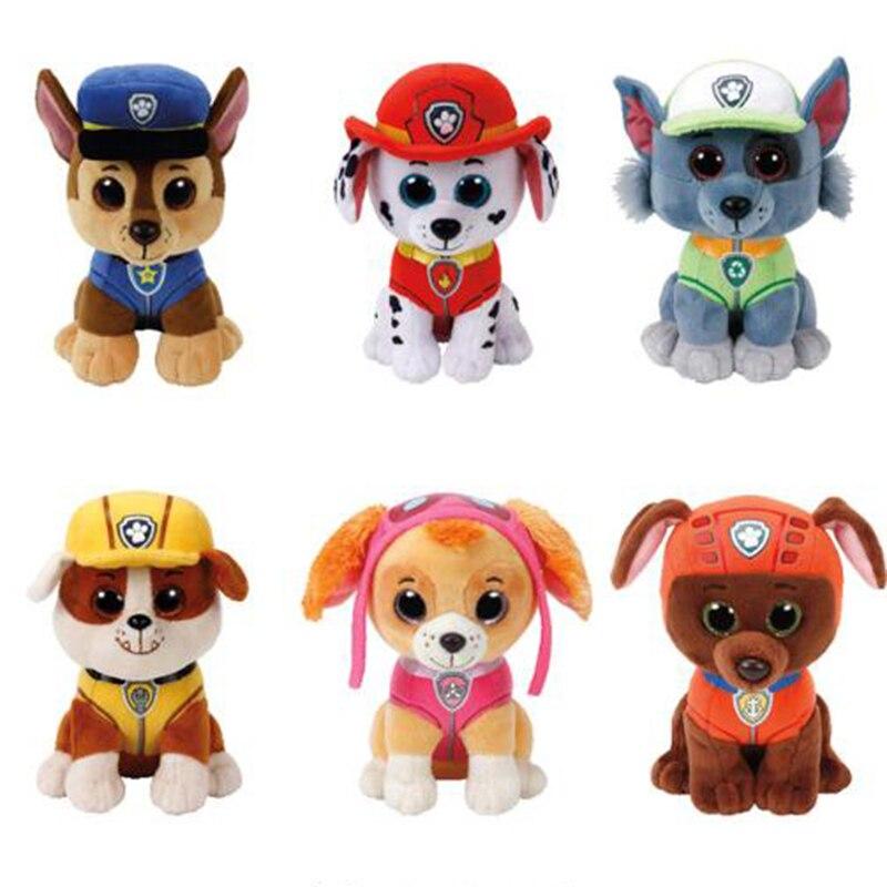 Ty Beanie Boos Dog Plush Toy Doll Stuffed Animal Doggy With Tag 6 15cm