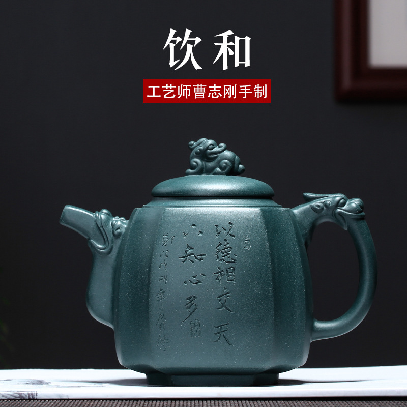 statue of purple sand tea set wholesale undressed ore delivery chlorite sifang drinks and all hand custom the teapotstatue of purple sand tea set wholesale undressed ore delivery chlorite sifang drinks and all hand custom the teapot