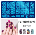 TOP Sale! 1 Pc BC01-10 6*12cm Stainless Steel Nail Art Stamping Plates Geometric patterns Sports Nails Template Stamp