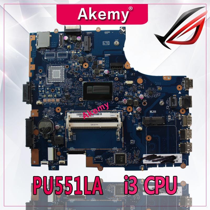 Akemy PU551LA Laptop motherboard for ASUS PU551LD P551L PU551LA PRO551L Test original mianboard i3 CPU