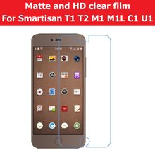 Front Anti-Glare Matte Film For Smartisan T1 T2 M1 SM901 T3 M1L C1 U1 YQ601 Smartisan Mini HD Clear Glossy Film Screen Protector(China)