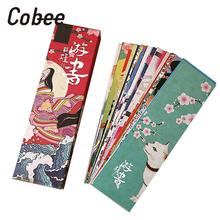 30PCS/Set Paper Bookmark Japanese Style Magazine Page Label Memo School Supplies set gallianopage href page 1