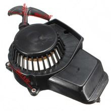 Bike Minimoto Mini Quad Pull Start Starter Cord Pullstart Cog